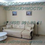 Снять 2-х комнатную квартиру  (после качественного евро-ремонта) на Рублево-Успенском шоссе (пос. Усово-Тупик), тел:+7(985)991-82-51.