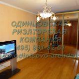 Снять двухкомнатную квартиру с евро-ремонтом в Одинцово на Можайском шоссе с удобным расположением рядом с ж/д ст.Одинцово в центре города, тел:+7(495)991-82-51