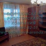 Снять однокомнатную квартиру в пос.Летний отдых (Голицыно), пока есть в наличии, тел:+7(495)991-82-51