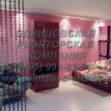Снять однокомнатную квартиру (студию с хорошим ремонтом) в Одинцово на ул.Молодежная д.1, тел:+7(985)991-82-51