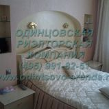 Снять трехкомнатную квартиру с евро-ремонтом в центре Одинцово на ул.Можайское шоссе д.91 шоссе недалеко от ст.Одинцово, тел:+7(985)991-82-51