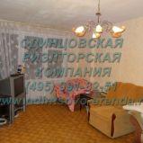 Снять двухкомнатную квартиру в центре Одинцово (рядом с администрацией) на ул. Маршала Жукова всего за 28 тысяч рублей в месяц, тел:+7(495)991-82-51