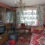 Снять двухкомнатную  квартиру в Одинцово (рядом со станцией Одинцово) на ул. Можайское шоссе д.47, тел:+7(495)991-82-51