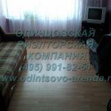 Снять на полгода недорогую однокомнатную квартиру на Можайском шоссе д.129 в Одинцово,    тел: +7(495)991-82-51