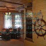 Снять двухкомнатную квартиру с дизайнерским ремонтом в поселке Сосны на Николиной горе Рублево-Успенском шоссе, тел:+7(985)991-82-51