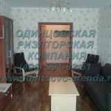 Снять однокомнатную  квартиру с современным ремонтом в Одинцово (рядом со станцией Одинцово) на ул. Маковского д.6, тел:+7(495)991-82-51