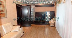 Снять хорошую трехкомнатную квартиру с евроремонтом в Одинцово на улице Сосновая д.22, тел: +7(985)991-82-51