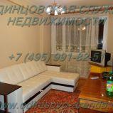 Снять квартиру с хорошим ремонтом в Одинцово (в центре города) на ул. Жукова д.34, тел:+7(495)991-82-51