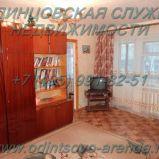 Снять двухкомнатную квартиру в Одинцово на ул.М.Бирюзова д.14, тел:+7(985)991-82-51