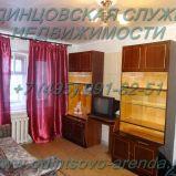 Снять квартиру в Одинцово (в центре города) на ул. Жукова д.47, тел:+7(495)991-82-51
