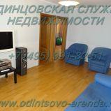 Снять трехкомнатную квартиру с евро ремонтом в Одинцово (в центре города) на ул. М.Жукова д.34а, тел:+7(495)991-82-51