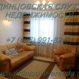Снять шикарную квартиру после современного ремонта, Новая Трёхгорка ул.Кутузовская д.1, тел:+7(495)991-82-51