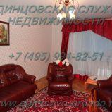 Снять трехкомнатную квартиру с хорошим ремонтом в Одинцово на улице Вокзальная д.51 рядом с ж/д платформой Баковка, тел: +7(985)991-82-51