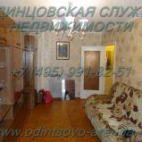 Снять однокомнатную  квартиру в Одинцово (в спальном районе, рядом с центром) на ул. Любы Новоселовой д.13, тел:+7(495)991-82-51
