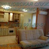 Снять отличную двухкомнатную квартиру-студию, в центре города Одинцово в доме с подземным паркингом, можно по адресу ул.Маршала Толубко  д.3к4, тел:+7(495)991-82-51