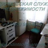 Снять двухкомнатную  квартиру в Одинцово (в спальном районе, рядом с центром) на ул. Любы Новоселовой д.12, тел:+7(495)991-82-51