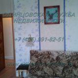 Снять двухкомнатную квартиру в центре Одинцово (рядом с администрацией) на ул. Маршала Жукова д.36, тел:+7(495)991-82-51