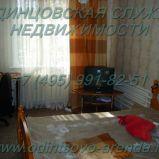 Снять двухкомнатную  квартиру в Одинцово (в спальном районе, рядом с центром) на ул. Любы Новоселовой д.10, тел:+7(495)991-82-51