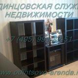 Снять двухкомнатную квартиру в Одинцово на ул.М.Бирюзова д.2, тел:+7(985)991-82-51