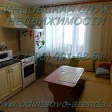 Снять однокомнатную квартиру, в центре города Одинцово, можно по адресу ул.Новоспортивная д.16к.1, тел:+7(495)991-82-51