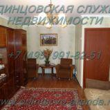 Снять однокомнатную  квартиру с косметическим ремонтом в Одинцово (рядом со станцией Одинцово) на ул. Союзная д.30, тел:+7(495)991-82-51