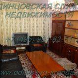 Снять двухкомнатную квартиру в Одинцово на ул.Северная д.64, тел:+7(985)991-82-51