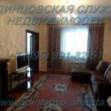 Снять двухкомнатную  квартиру с евро ремонтом в Одинцово (рядом со станцией Одинцово) на ул. Маковского д.16, тел:+7(495)991-82-51