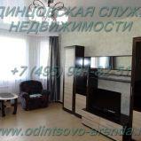Снять трехкомнатную квартиру с хорошим ремонтом в новостройке в Одинцово на ул. Садовая д.28, тел:+7(495)991-82-51