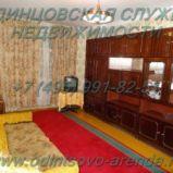 Снять недорого двухкомнатную квартиру в пятиэтажке (с обычным ремонтом) в Одинцово на ул.Молодежная д.36а, тел:+7(985)991-82-51