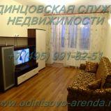 Снять двухкомнатную квартиру в новостройке в Одинцово на ул.Северная д.36, тел:+7(985)991-82-51